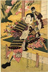 1. shu фэнтези в галереях: романтическое фэнтези читать, империя фэнтези.